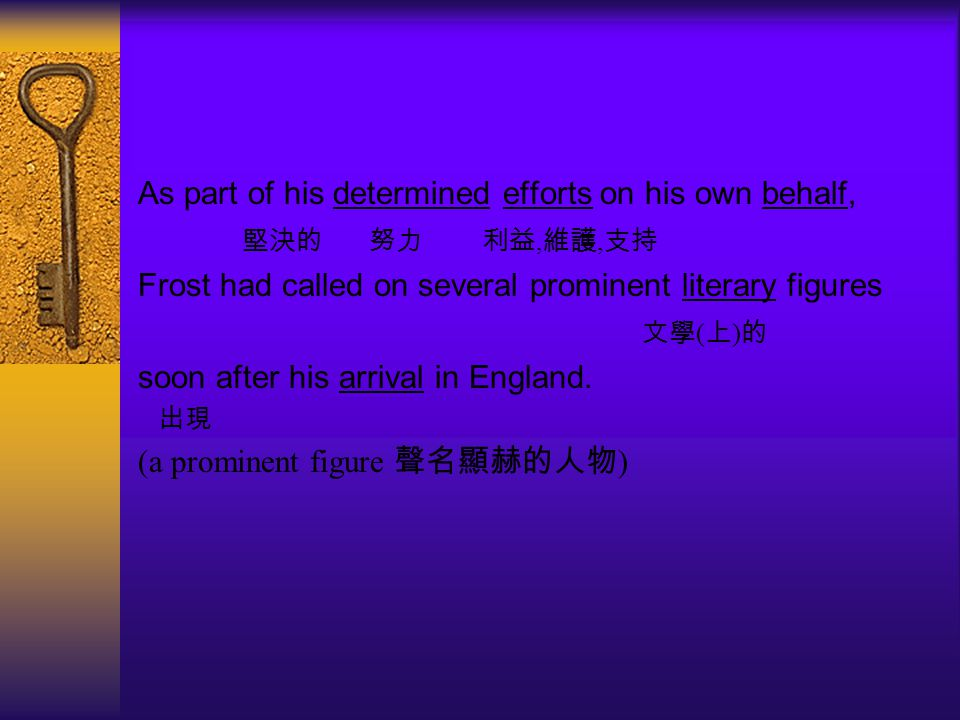 As part of his determined efforts on his own behalf, 堅決的 努力 利益,維護,支持