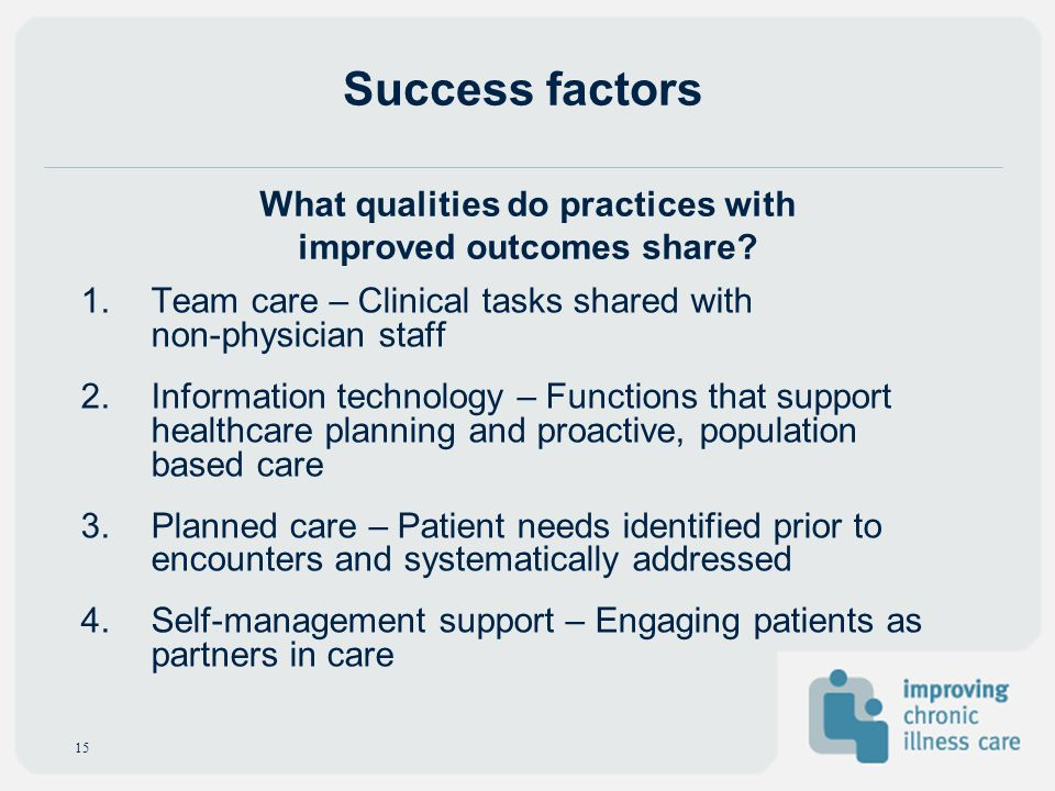 What qualities do practices with improved outcomes share