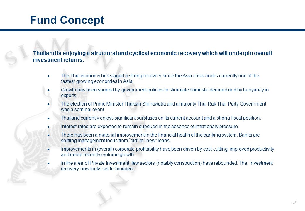 Fund Concept (cont.) An economy in transition