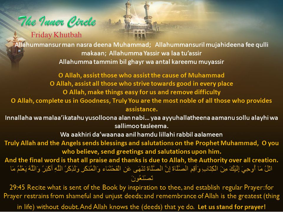 The Inner Circle Friday Khutbah