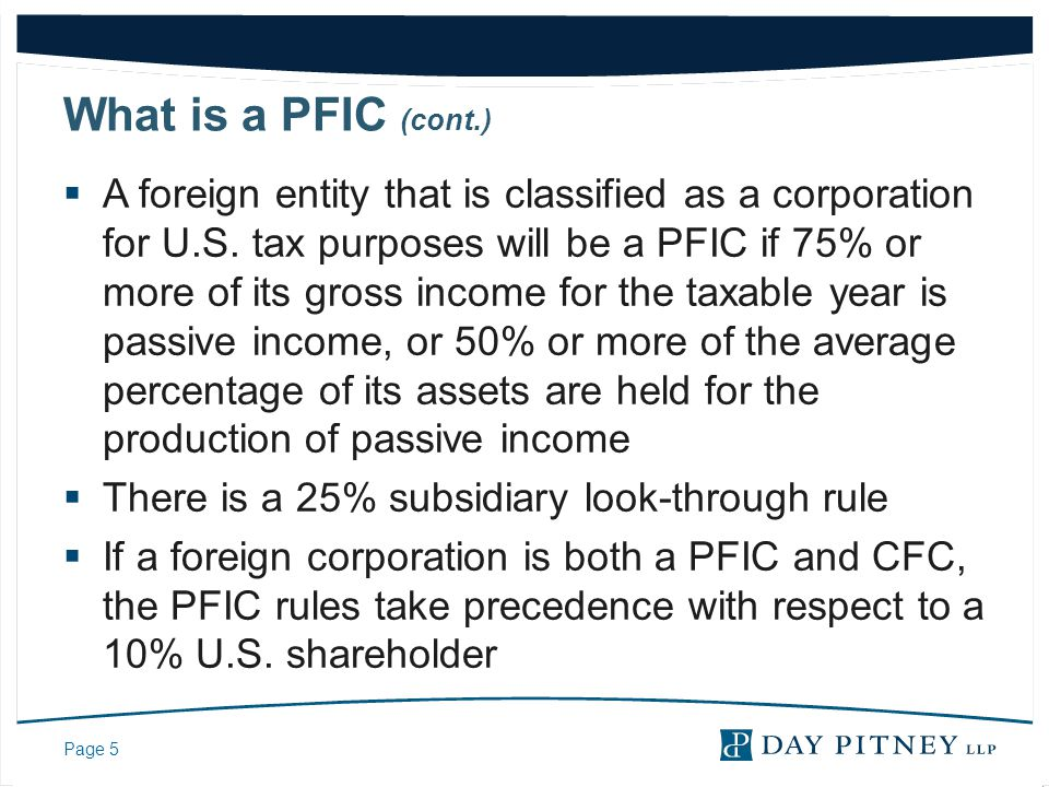 What is a PFIC (cont.)