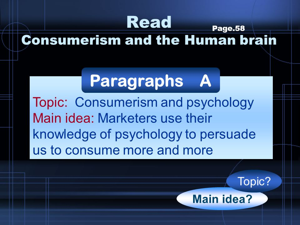 Read Consumerism and the Human brain