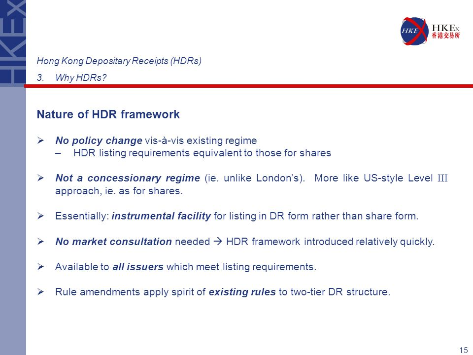 Nature of HDR framework
