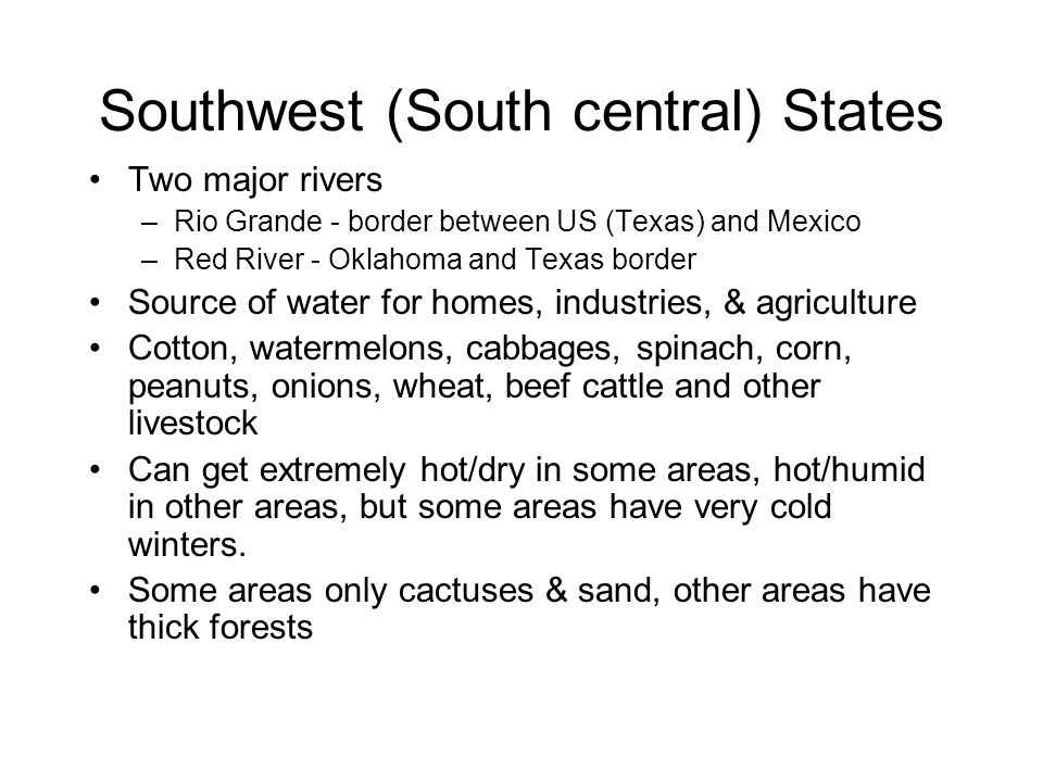 Southwest (South central) States