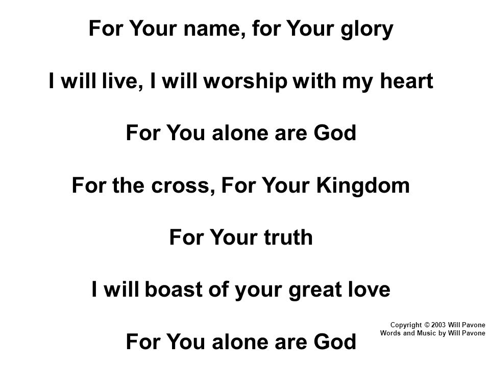 For Your name, for Your glory