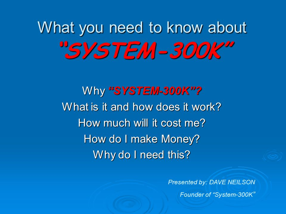 What you need to know about SYSTEM-300K