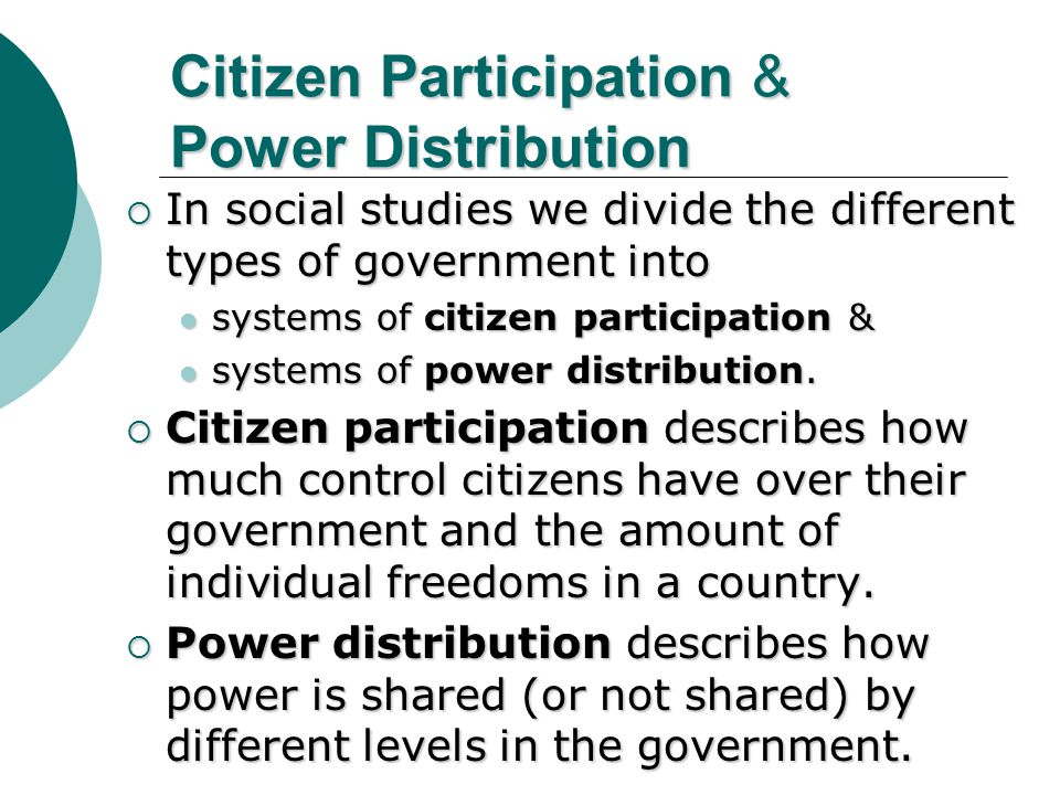 Citizen Participation & Power Distribution