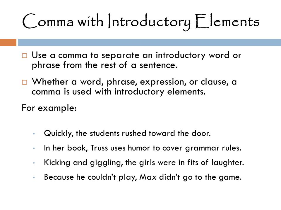Comma with Introductory Elements