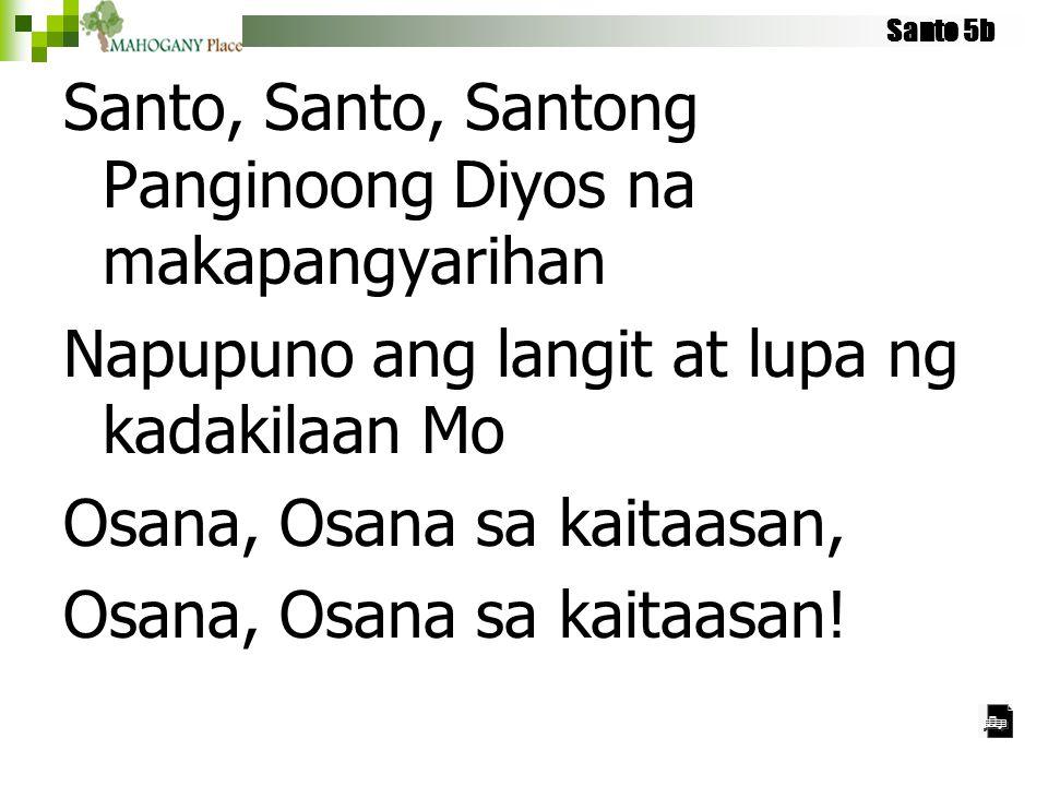 Santo, Santo, Santong Panginoong Diyos na makapangyarihan