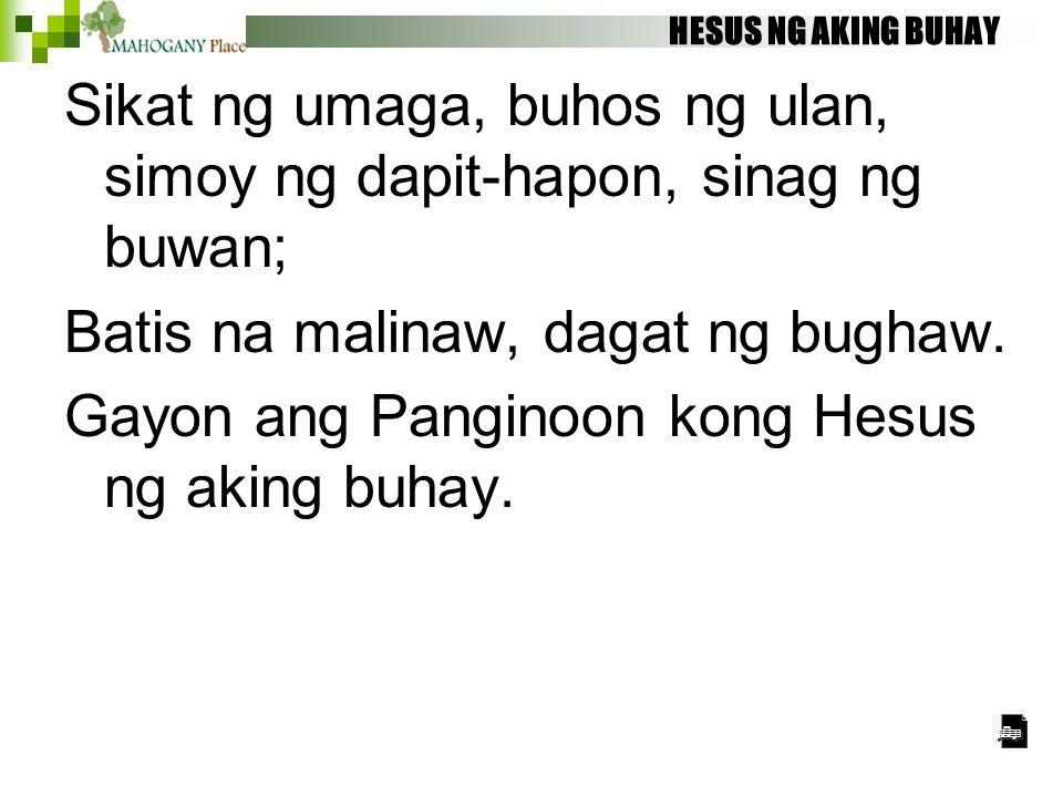 Sikat ng umaga, buhos ng ulan, simoy ng dapit-hapon, sinag ng buwan;