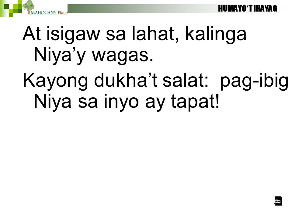 At isigaw sa lahat, kalinga Niya'y wagas.