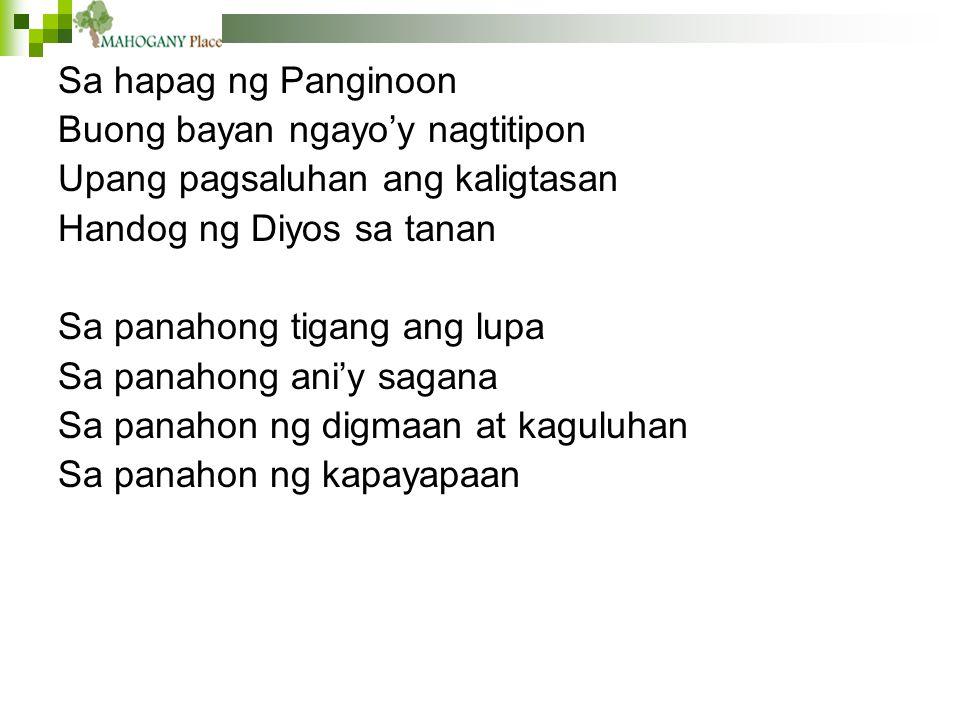 Sa hapag ng Panginoon Buong bayan ngayo'y nagtitipon. Upang pagsaluhan ang kaligtasan. Handog ng Diyos sa tanan.