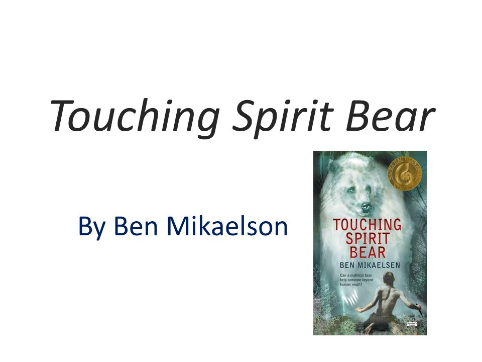 touching spirit bear by ben mikaelson ppt  1 touching spirit bear by ben mikaelson