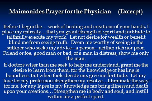 Maimonides Prayer for the Physician (Excerpt)