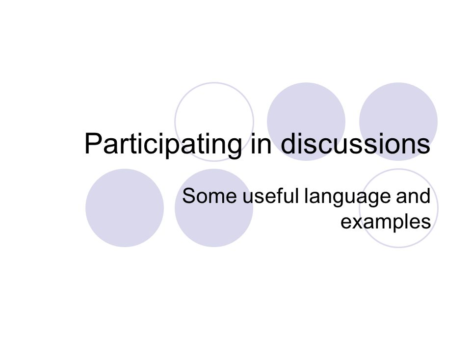 Participating in discussions