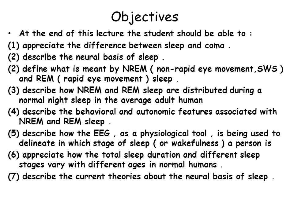Objectives At the end of this lecture the student should be able to :