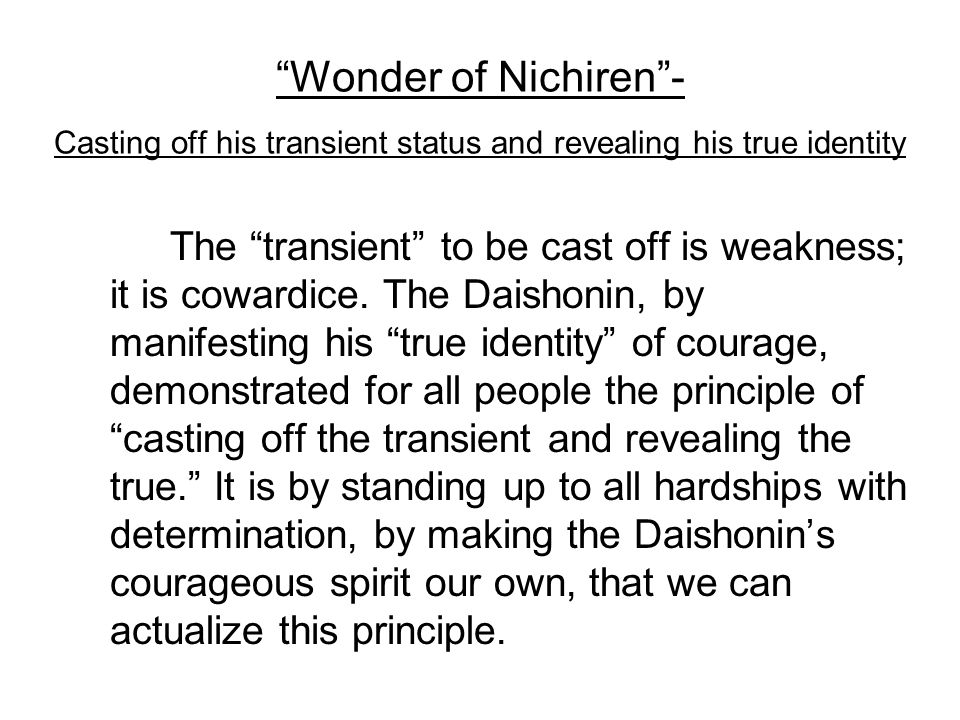 Wonder of Nichiren - Casting off his transient status and revealing his true identity