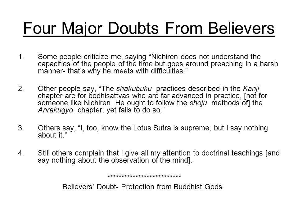 Four Major Doubts From Believers