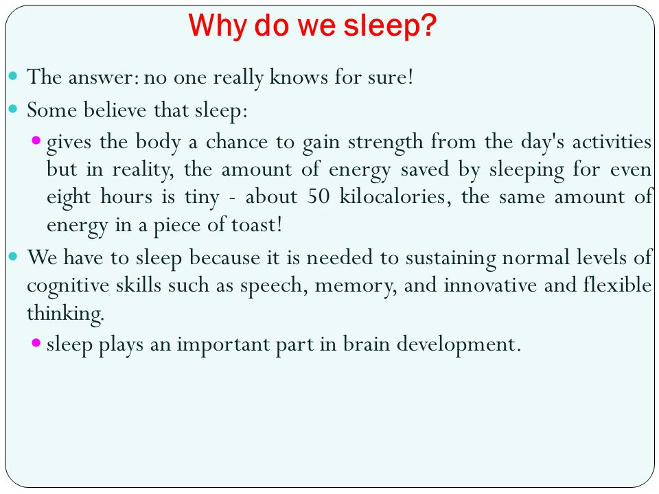 Why do we sleep The answer: no one really knows for sure!