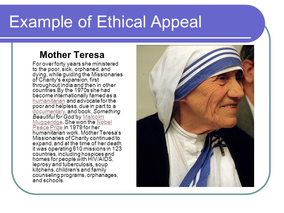 Example of Ethical Appeal