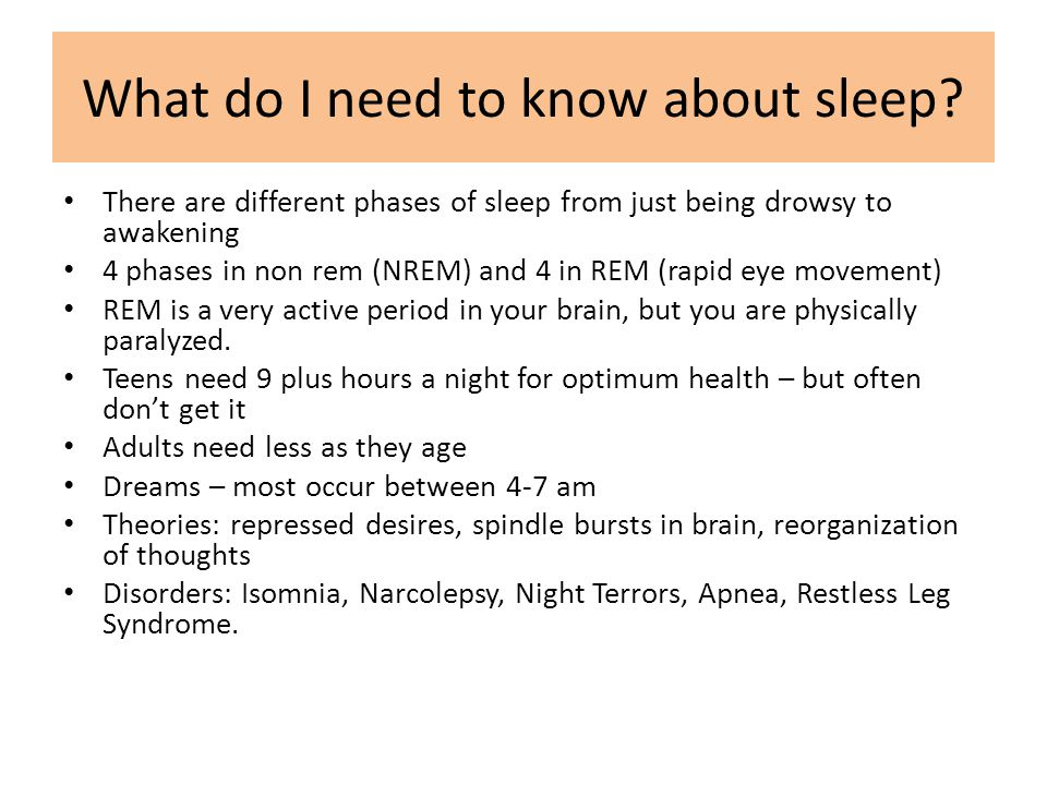 What do I need to know about sleep