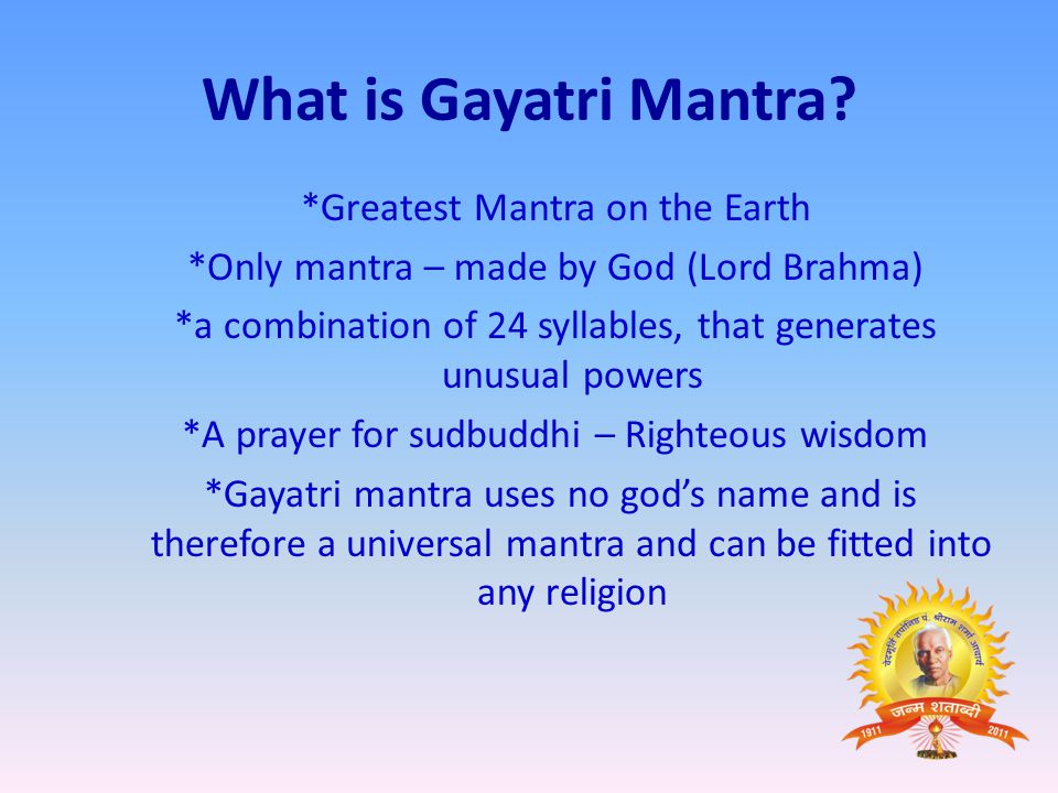 What is Gayatri Mantra *Greatest Mantra on the Earth