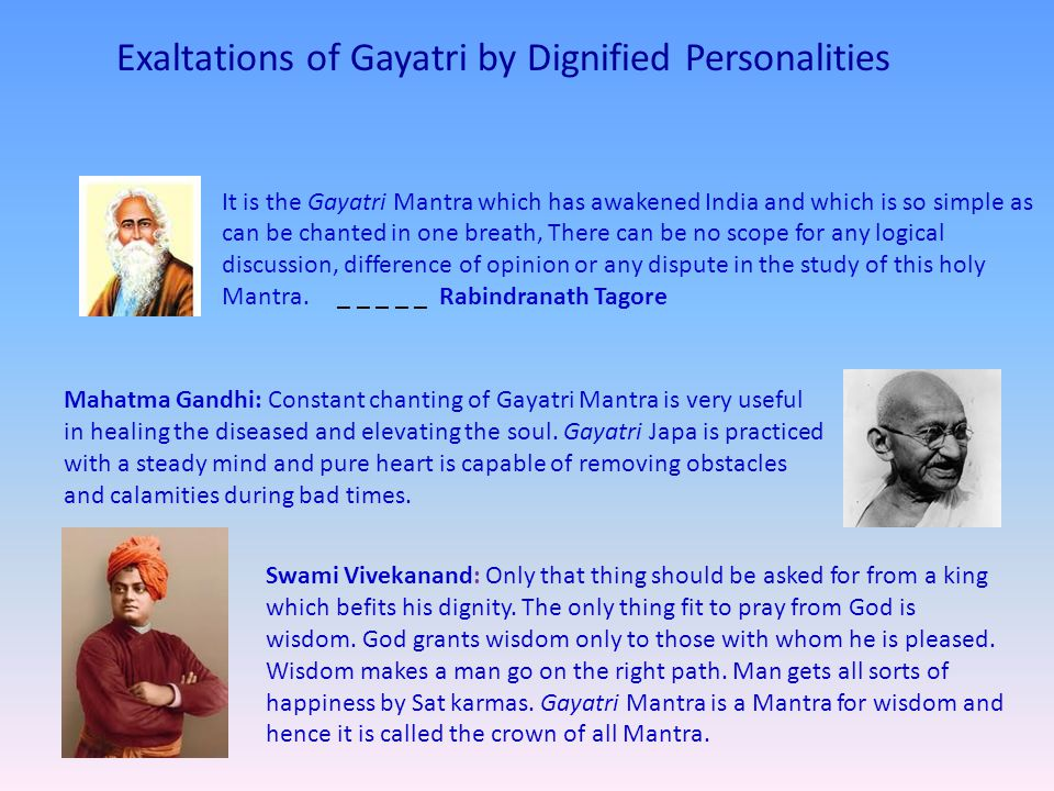 Exaltations of Gayatri by Dignified Personalities