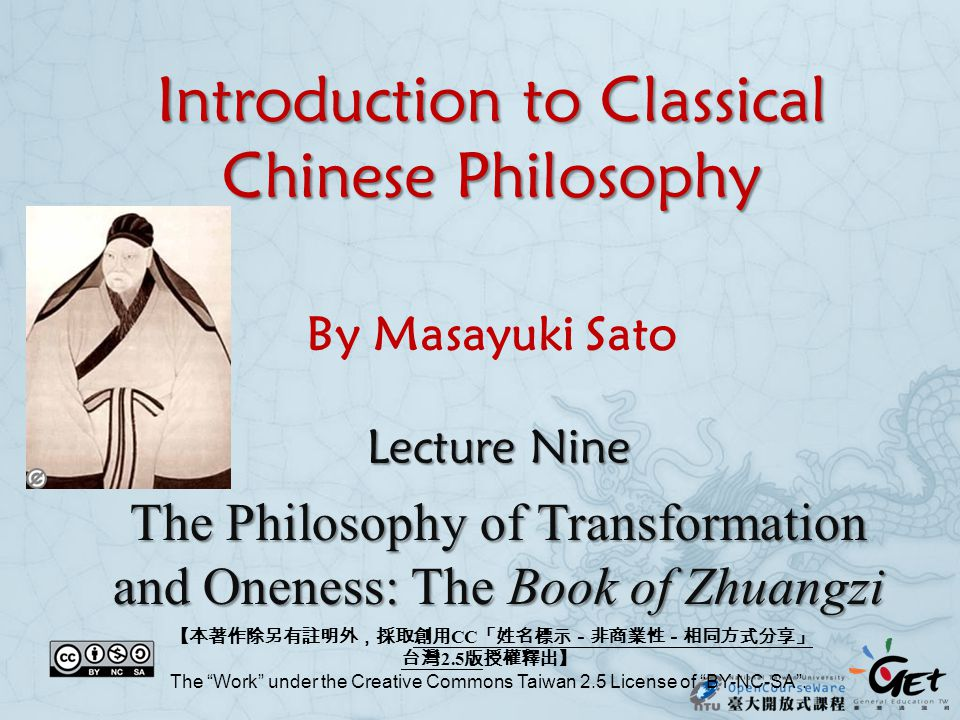 Introduction to Classical Chinese Philosophy By Masayuki Sato