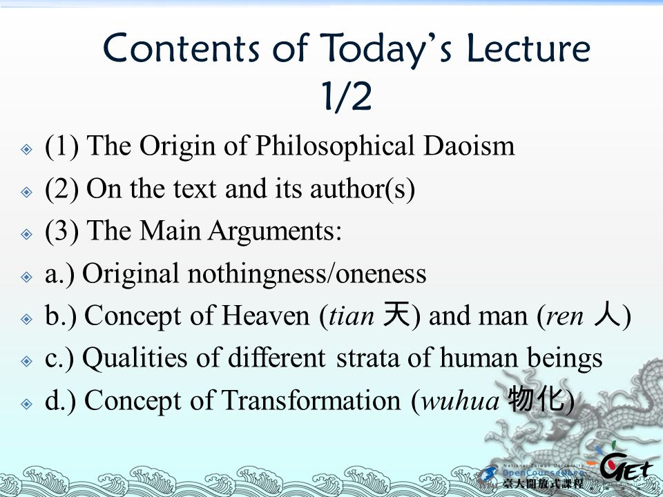 Contents of Today's Lecture 1/2