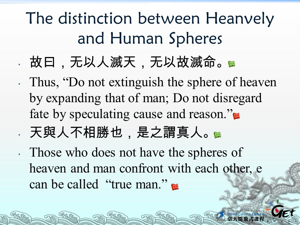 The distinction between Heanvely and Human Spheres