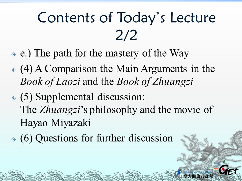 Contents of Today's Lecture 2/2