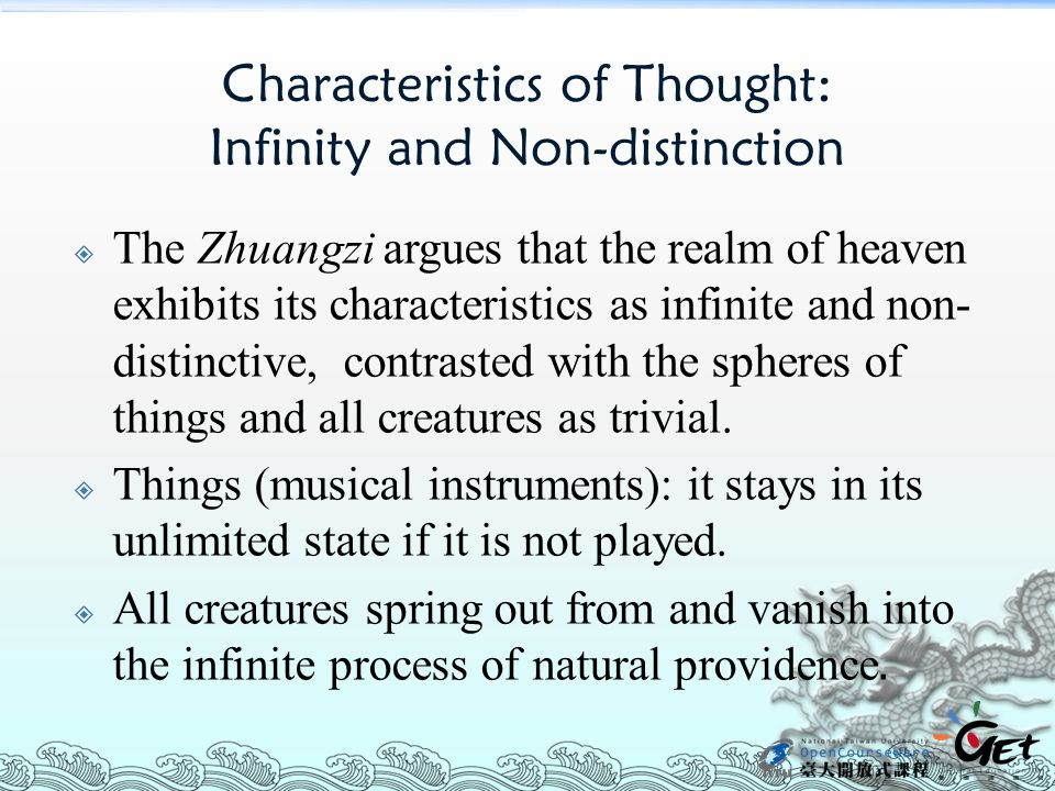 Characteristics of Thought: Infinity and Non-distinction