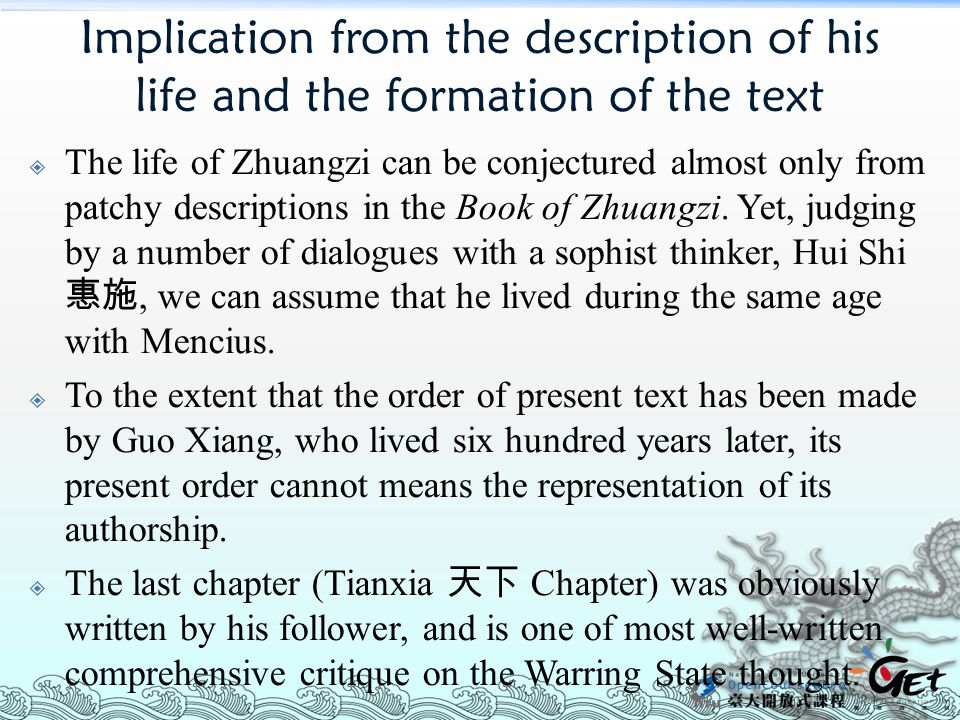 Implication from the description of his life and the formation of the text