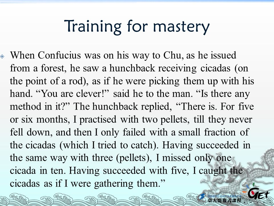 Training for mastery