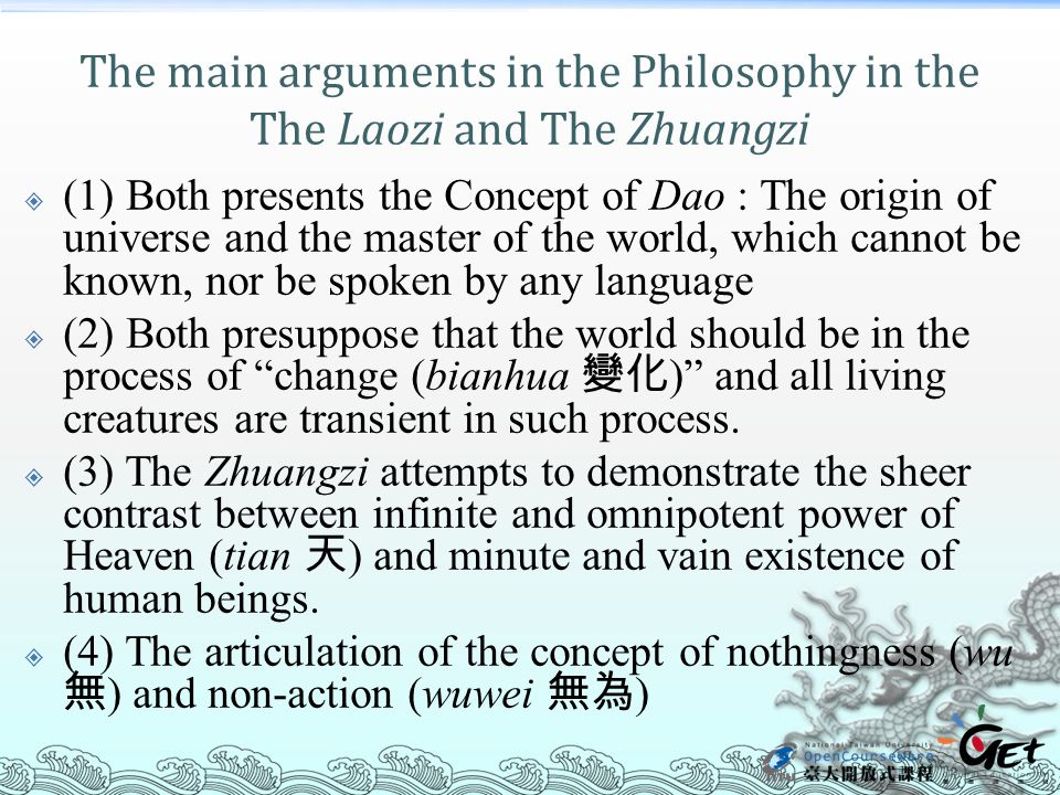 The main arguments in the Philosophy in the The Laozi and The Zhuangzi