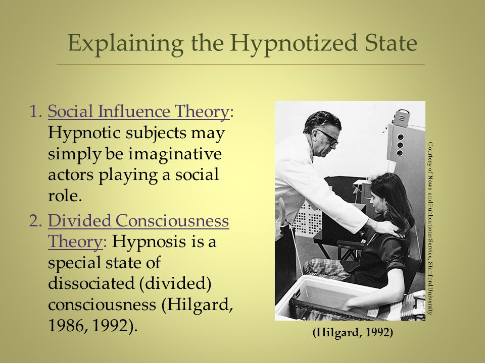 Explaining the Hypnotized State