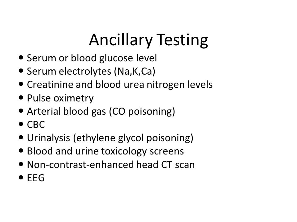 Ancillary Testing Serum or blood glucose level
