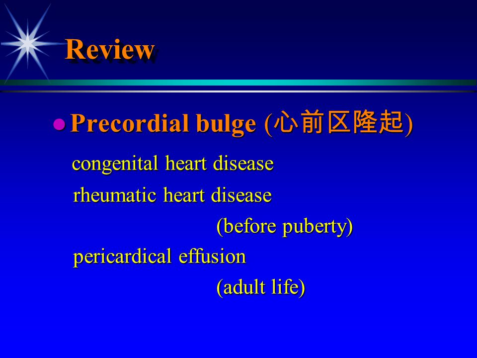 Review Precordial bulge (心前区隆起) congenital heart disease