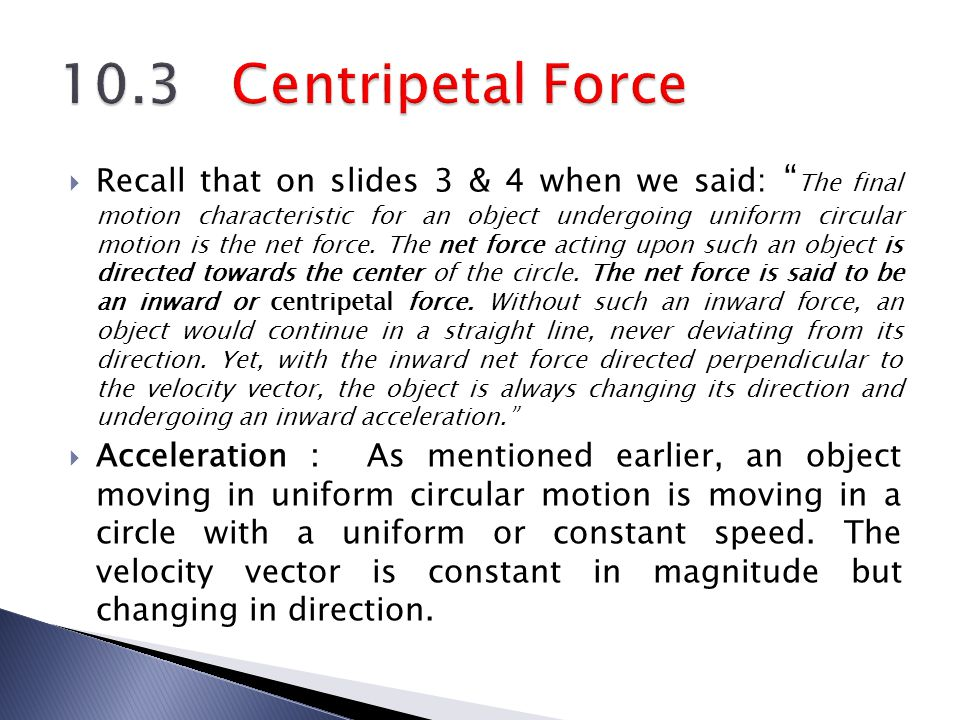 10.3 Centripetal Force
