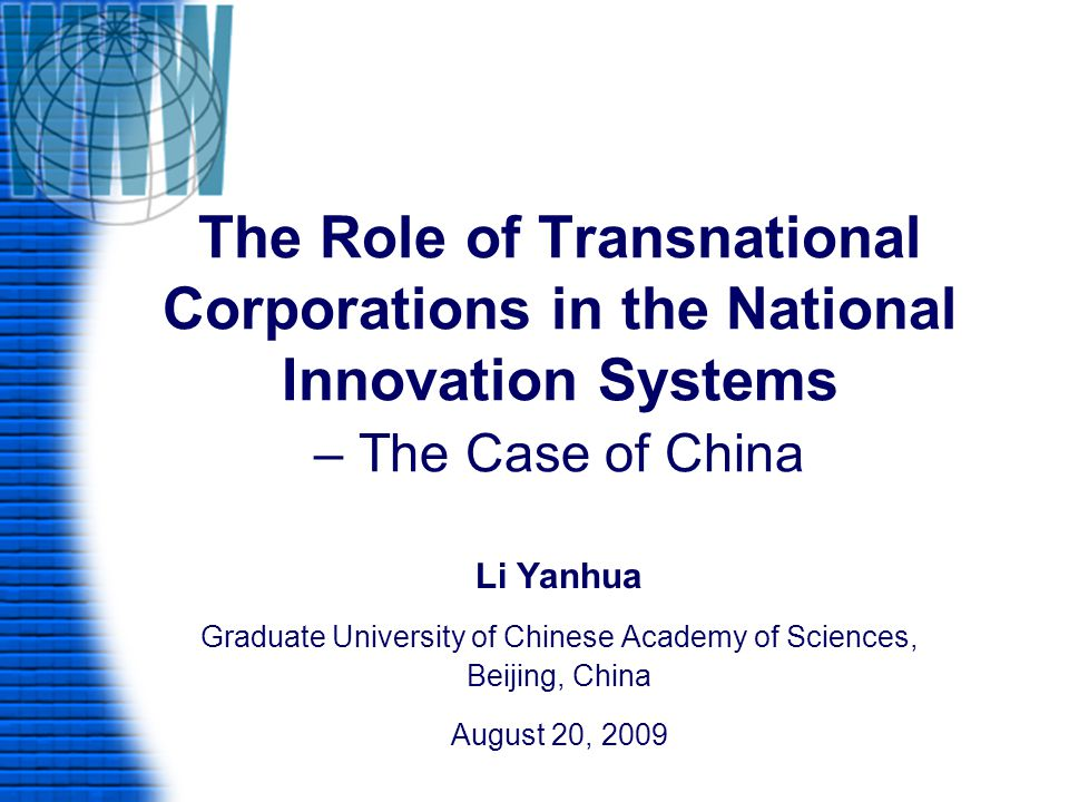 Graduate University of Chinese Academy of Sciences,