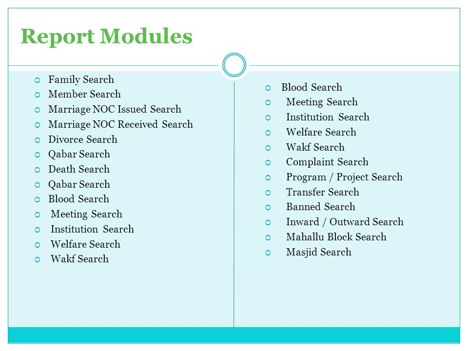 Report Modules Family Search Member Search Blood Search
