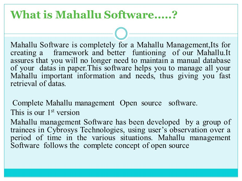 What is Mahallu Software.....