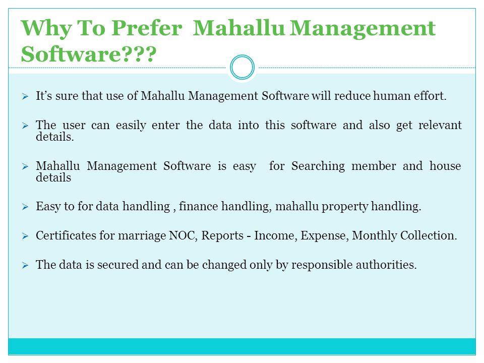 Why To Prefer Mahallu Management Software