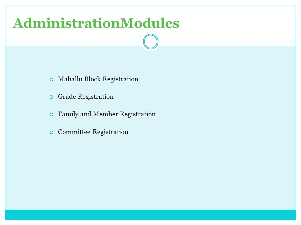 AdministrationModules