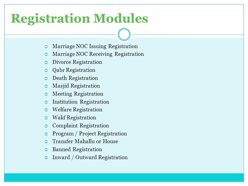 Registration Modules Marriage NOC Issuing Registration