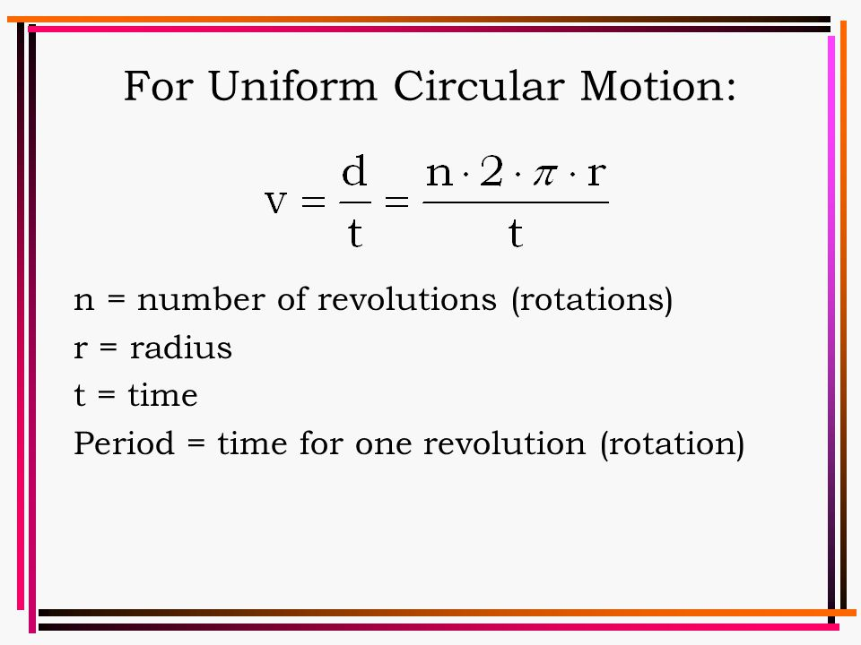 For Uniform Circular Motion: