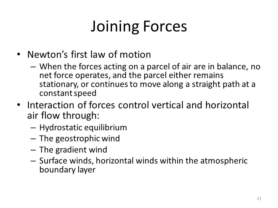 Joining Forces Newton's first law of motion
