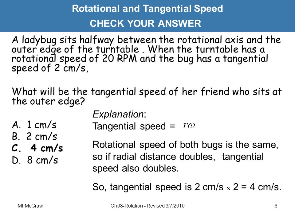 Rotational and Tangential Speed