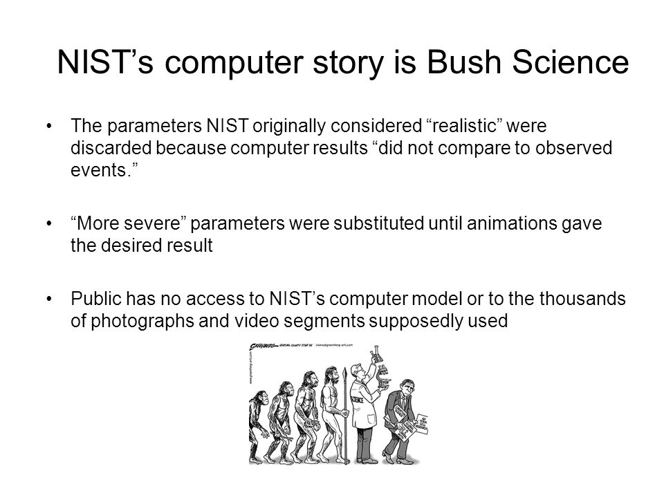 NIST's computer story is Bush Science