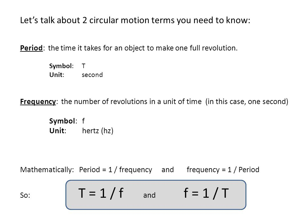 Let's talk about 2 circular motion terms you need to know: